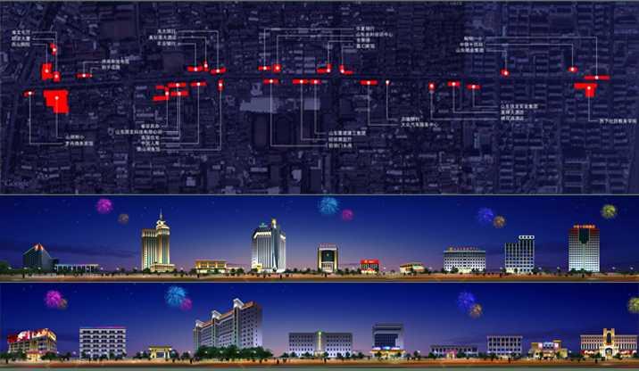 济南市和平路照明规划(下图).jpg