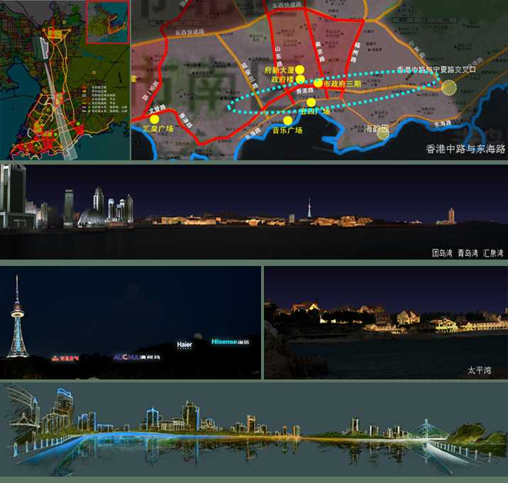 青岛市城市夜景规划提升方案(下图).jpg