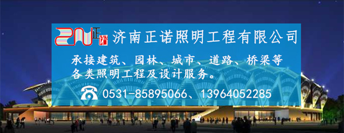 济南楼房亮化工程厂家正诺照明图片